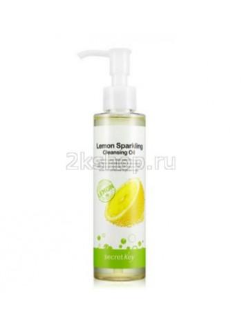 Secret key lemon sparkling cleansing oil  Масло гидрофильное с экстрактом лимона