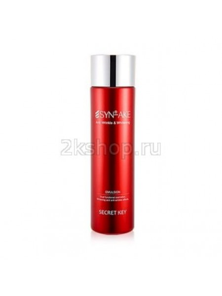 Secret Key SYN-AKE Anti Wrinkle & Whitening Emulsion Эмульсия с пептидом змеиного яда