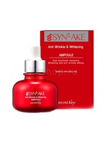 Secret Key SYN-AKE Anti Wrinkle & Whitening Ampoule Сыворотка с пептидом змеиного яда ампульная
