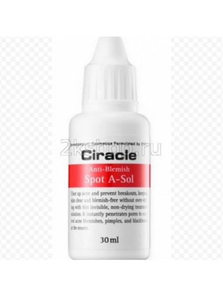 Точечное средство  от акне Ciracle Anti-blemish Spot A-Sol
