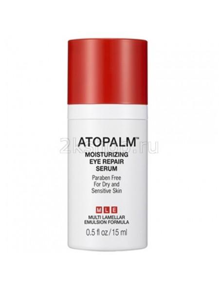 Сыворотка для кожи вокруг глаз Atopalm
