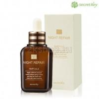 Сыворотка для лица ночная восстанавливающая Secret Key Multi Cell Night Repair Ampoule