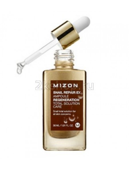 Сыворотка с экстрактом улитки Mizon Snail repair ex ampoule