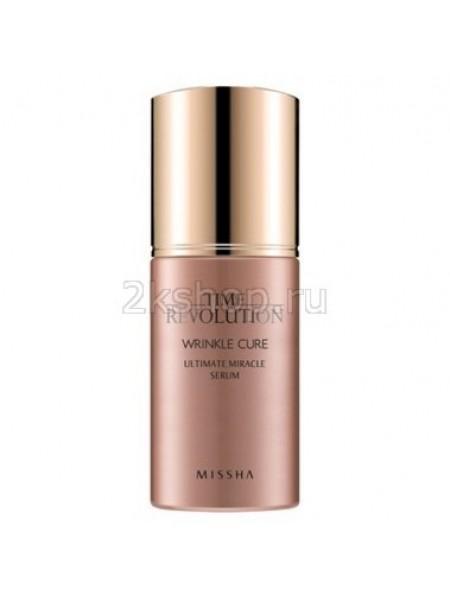 Антивозрастная сыворотка для лица Missha time revolution wrinkle cure ultimate serum
