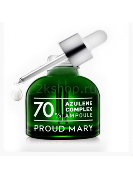 Успокаивающая сыворотка с азуленом 70%  Proud Mary Azulene 70% Complex Ampoule