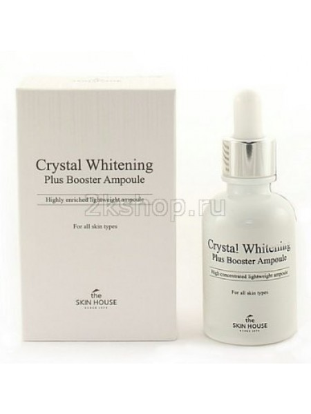 Отбеливающая сыворотка   The Skin House Crystal Whitening Plus Booster Ampoule