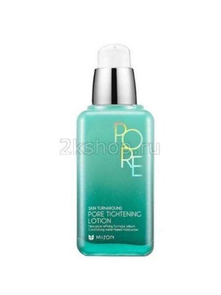 Mizon pore control peeling toner Тоник-пилинг для пор