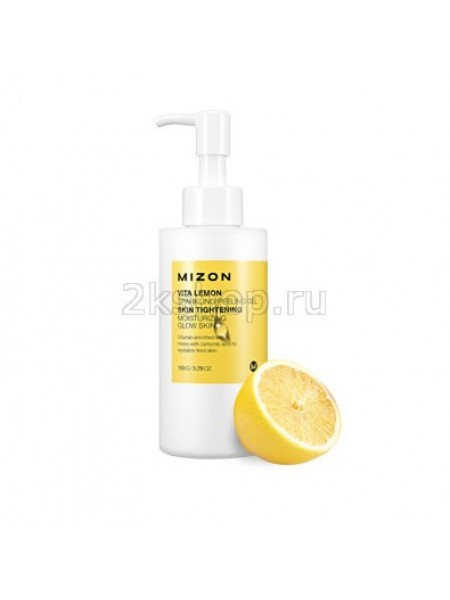Пилинг-гель с экстрактом лимона Mizon Vita lemon sparkling peeling gel