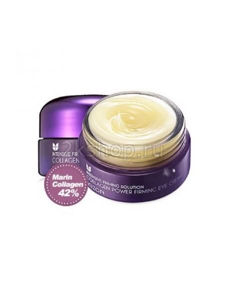 Крем для кожи вокруг глаз с коллагеном Mizon Collagen power firming eye cream  25 мл.