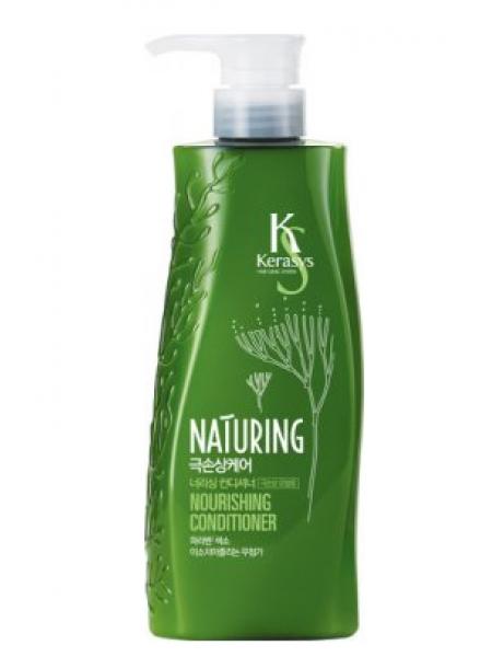 KeraSys Naturing  Conditioner Кондиционер с морскими водорослями Питание