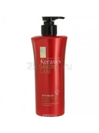 KeraSys Salon Care Voluming Ampoule Шампунь для объема волос