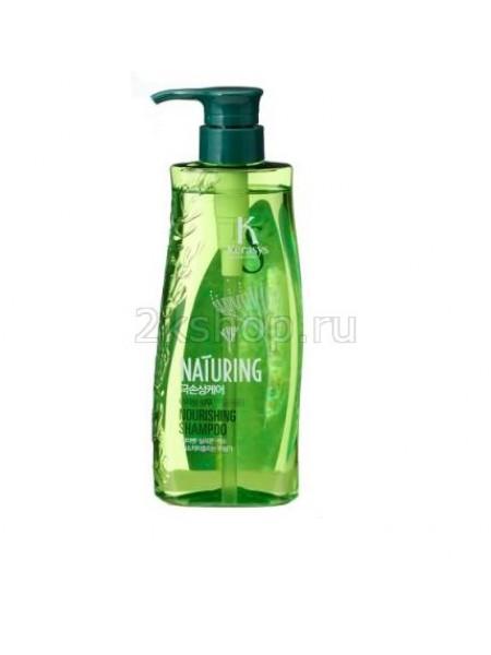 KeraSys Naturing Шампунь для волос ПИТАНИЕ с морскими водорослями