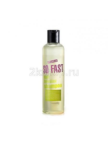 Secret Key Premium So Fast Shampoo Шампунь для волос Премиум