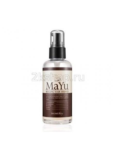 Secret Key Mayu healing hair essence Эссенция для волос укрепляющая
