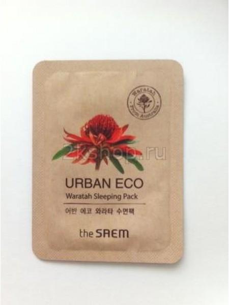 The Saem Urban Eco Waratah Sleeping Pack Sample (Pouch) Маска для лица ночная с экстрактом телопеи пробник