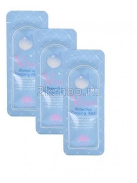 Lioele Waterdrop Sleeping Pack (sample)  Маска ночная увлажняющая (пробник)