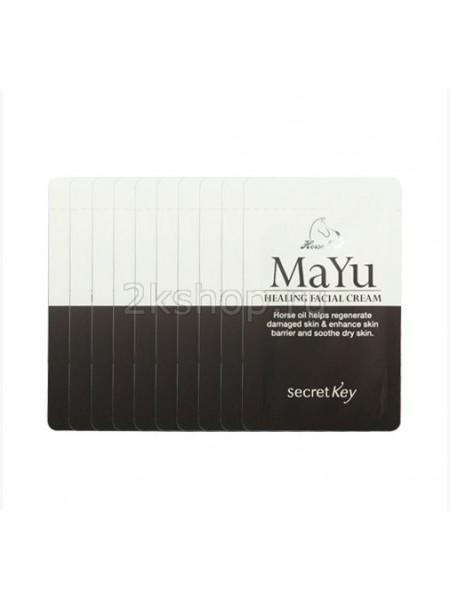 Secret Key Mayu healing facial cream sample pouch Крем для лица питательный пробник