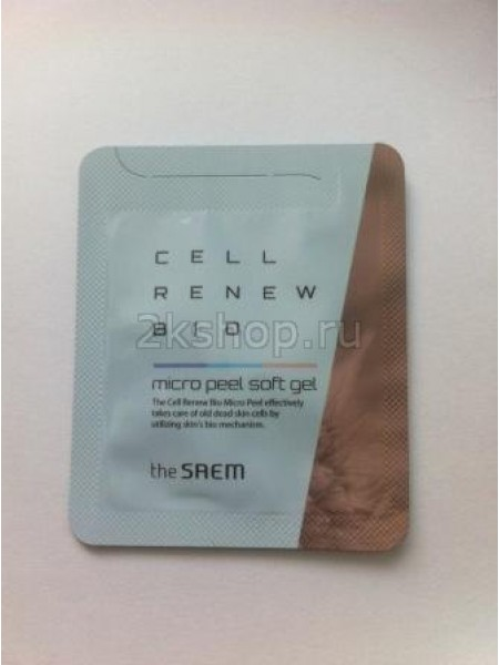 The Saem Cell Renew Bio Micro Peel Soft Gel Sample  Гель-пилинг для лица пробник