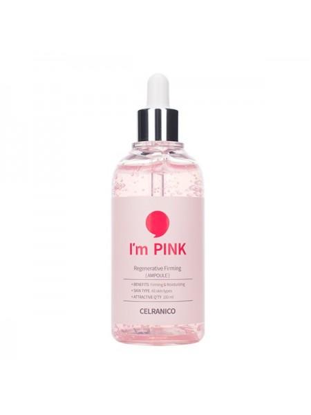 Укрепляющая ампульная сыворотка CELRANICO I'm Pink Regenerative Firming Ampoule 100ml