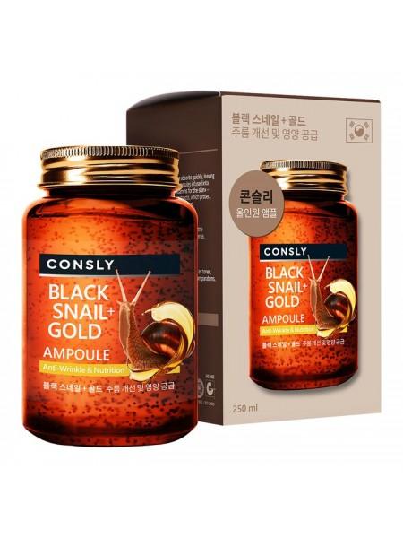 Многофункциональная ампульная сыворотка с муцином улитки и золотомConsly Black Snail & 24K Gold All-in-One Ampoule