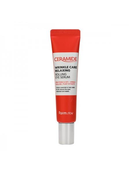 Укрепляющая сыворотка с керамидами для кожи вокруг глаз FarmStay Ceramide Wrinkle Care Relaxing Rolling Eye Serum