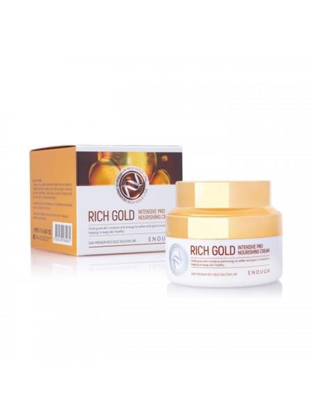 Питательный крем для лица Enough Rich Gold Intensive Pro Nourishing Cream 50мл
