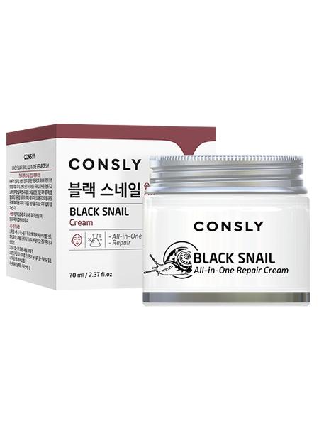 Многофункциональный крем с  экстрактом улитки Consly Black Snail All-In-One Repair Cream, 70ml