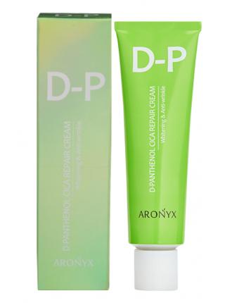 Восстанавливающий крем с пантенолом и пептидами Medi Flower Aronyx D-Panthenol Cica Repair Cream