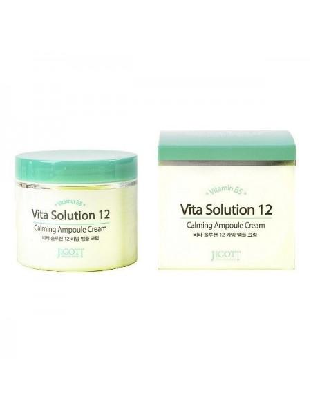 Успокаивающий ампульный крем для лица JIGOTT Vita Solution 12 Calming Ampoule Cream