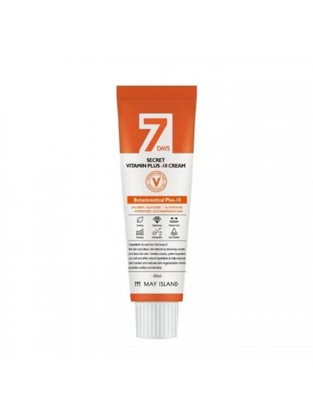 Витаминизированный крем MAY ISLAND 7 Days Secret Vita Plus-10 Cream