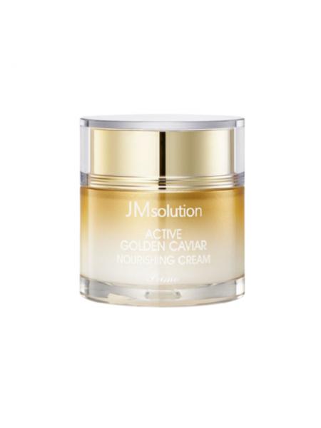 Крем с золотом и экстрактом икры JMsolution  Active golden caviar nourishing cream, 60мл