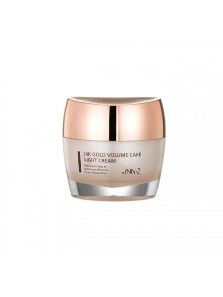 Ночной крем для лица с 24K золотом JNN-II 24K Gold Volume Care Night Cream 50g
