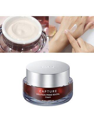 AHC Питательный антивозрастной крем для лица с пептидами Capture solution prime revital cream, 50мл
