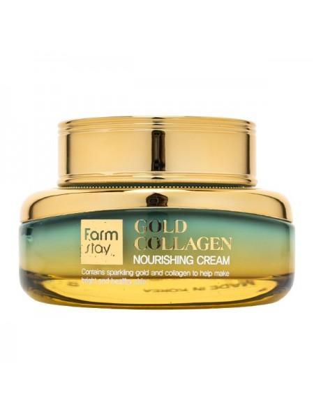 Питательный крем с коллагеном FarmStay Gold Collagen Nourishing Cream