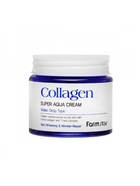 Увлажняющий крем FarmStay Collagen Super Aqua Cream