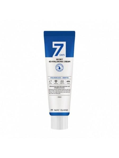 Крем с гиалуроновой кислотой May Island Seven Days Secret 4D Hyaluronic Cream