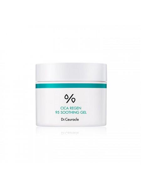 Гель успокаивающий с центеллой Dr.Ceuracle  Cica regen 95 soothing gel