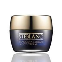 Steblanc Black Snail Repair Moist Cream Увлажняющий крем для лица с муцином Черной улитки
