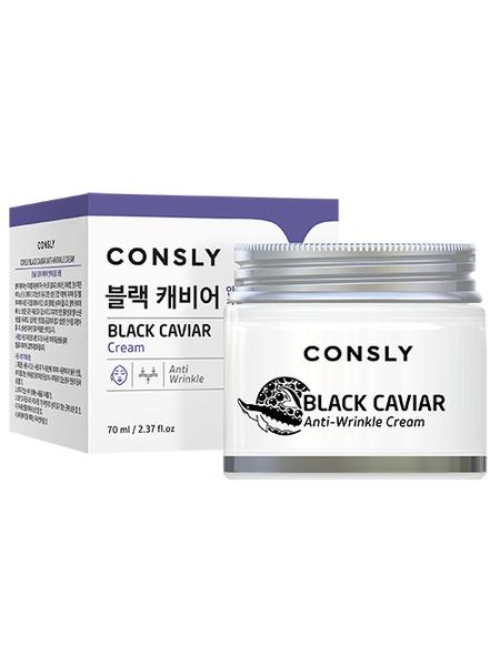 Крем для лица против морщин с экстрактом черной икры Consly Black Caviar Anti-Wrinkle Cream, 70ml