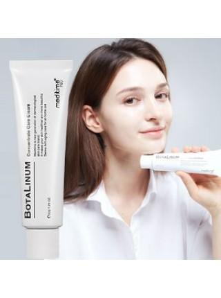 Антивозрастной крем с эффектом ботокса Meditime Botalinum concentrate care cream, 50мл