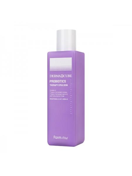 Эмульсия с пробиотиками для чувствительной кожи FarmStay DERMA CUBE Probiotics Therapy Emulsion