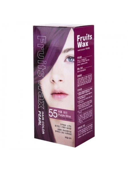 Welcos Fruits Wax Краска для волос Fruits Wax Pearl Hair Color #55 60мл*60гр