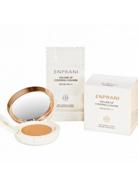 Enprani Volume Up Covering Cushion Кушон с минеральным тональным кремом