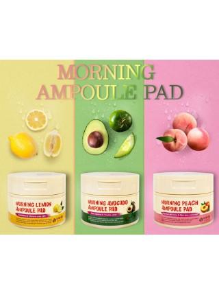 Пады пропитанные эссенцией Eyenlip Morning  Avocado Ampoule Pad 120ml (100 pcs)