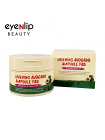 Пады пропитанные эссенцией Eyenlip Morning  Avocado Ampoule Pad 120ml (100 pcs)