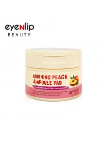 Пады пропитанные эссенцией MORNING PEACH AMPOULE PAD 120ml (100 pcs)