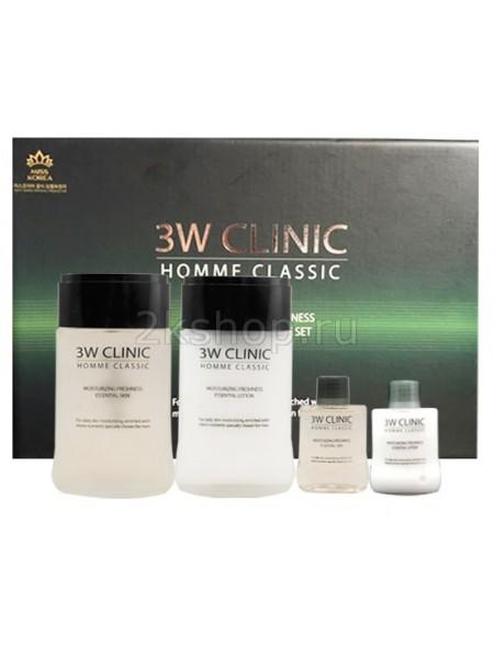 3W Clinic Homme Classic Moisturizing Freshness Essential Skin Care Подарочный мужской набор Свежесть и увлажнение