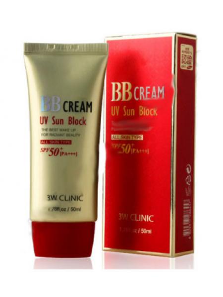 ВВ крем для лица солнцезащитный SPF50+PA+++ 3W Clinic  BB Cream UV Sun Block