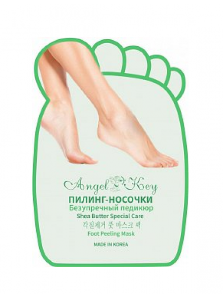 Foot peeling pack Пилинг для ног