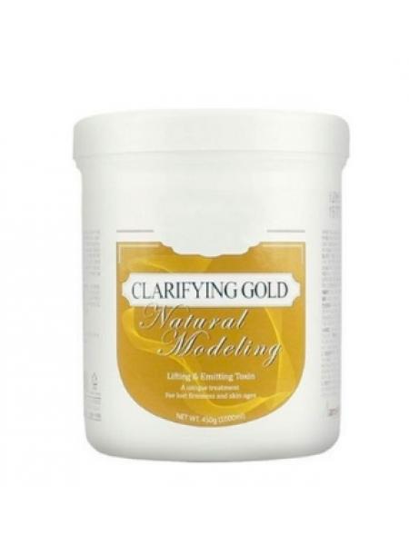 Альгинатная маска лифтинг эффект Anskin Clarifying Gold Modeling Mask / container